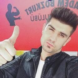 Muhammed Ömer Demir